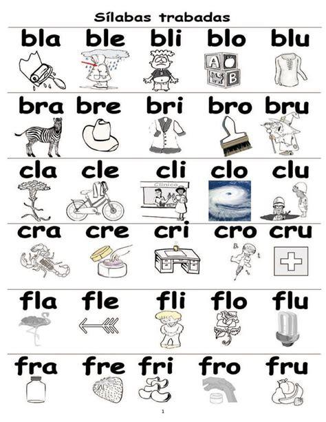 las silabas en espanol para ninos las silabas en espanol para ninos products in spanish