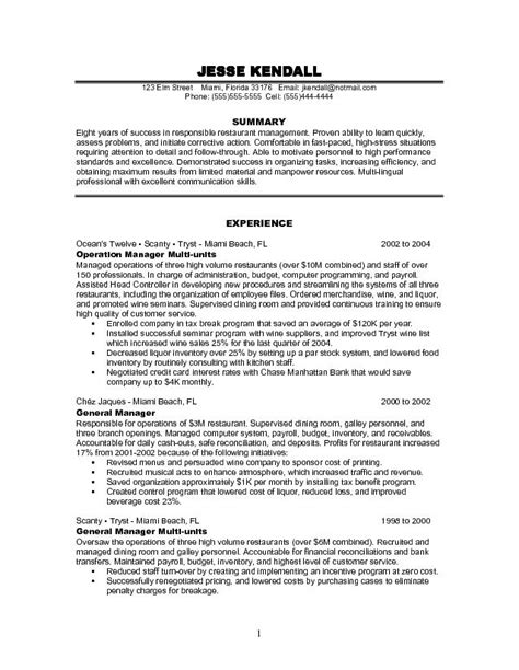 restaurant resume templates 14 sle restaurant manager resume slebusinessresume