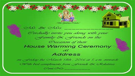 invitation design for house warming ceremony griha pravesh invitation wordings in english various