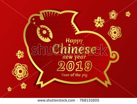new year of the golden pig happy new year 2019 card stock vector 768131605