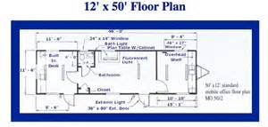 50 x 50 floor plans mobile field office 12 x 50 teg lease mobile storage containers