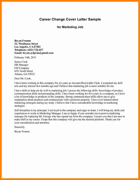 Cover Letters Example – [L&R] Cover Letter Examples 1   Letter & Resume