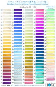 list of by color horie sle colors