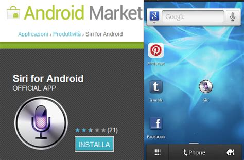 is there a siri for android svariate copie di siri compaiono prepotentemente all interno dell android market ispazio