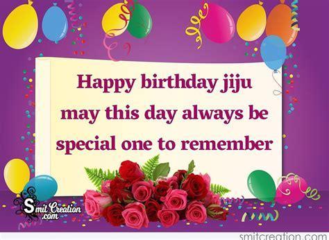 Birthday Wishes For Jiju In Hindi Shayari