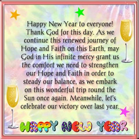 happy new year everyone quotes 28 images 17 best