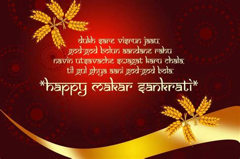Makar Sankranti In Essay by Makar Sankranti Essay In 2016 Daily Roabox