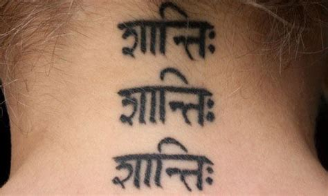 inner peace tattoo shaanti in sanskrit shaanti means inner peace