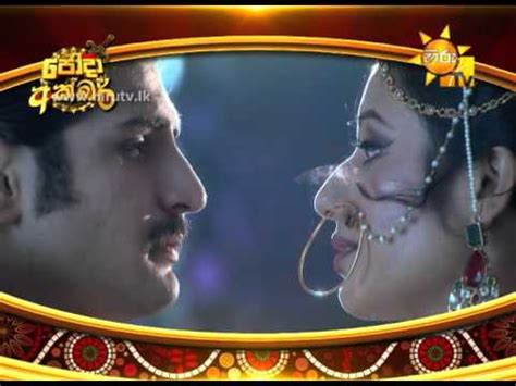 theme song jodha akbar mp3 ape wela hiru tv jodha akbar theme song 03 surendra