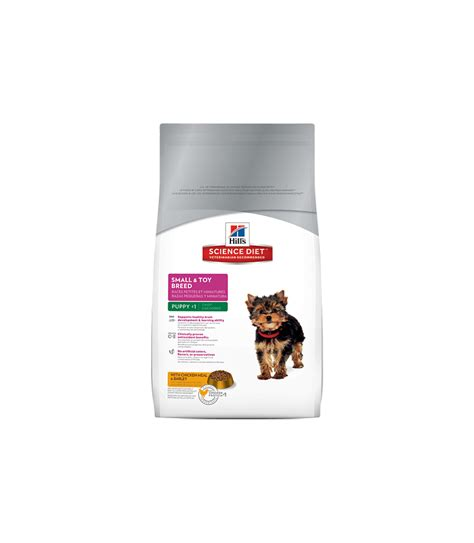 science diet small breed puppy hill s 174 science diet 174 puppy small breed moomoopets