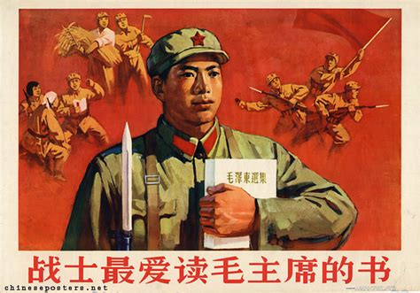 serve the asian america in the sixties books mao zedong thought