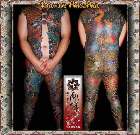 tattoo online gallery body suit tattoo by horihui tattoonow