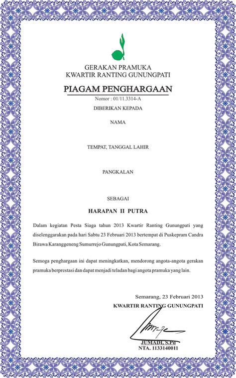 layout sertifikat coreldraw home design creatif template serifikat kegiatan pramuka