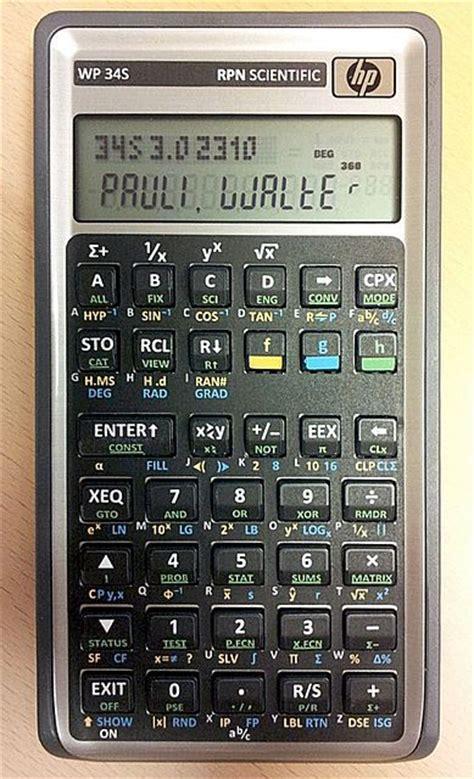 best rpn calculator 7 best images about hp rpn calculators on