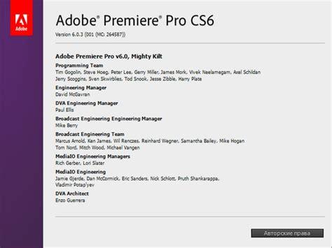 adobe premiere cs6 xp adobe premiere pro cs6 6 0 3 rus noname