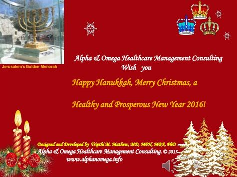 happy new year 2016 and merry christmas images happy hanukkah merry christmas 2015 and new year 2016