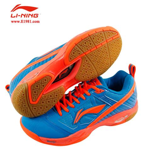 Sepatu Li Ning Chion Li Ning Badminton Shoes 2015 China National Team Badminton