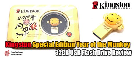Kingston Monkey 32gb Usb Flash Drive Limited Edition kingston special edition year of the monkey 32gb usb flash drive review kingston special