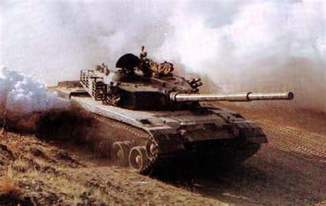 type  main battle tank
