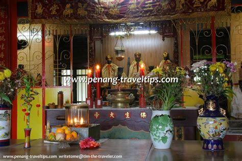 Bell Keong cheng leong keong jelutong tay yah temple penang