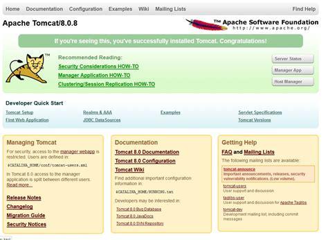Free Architecture Software apache tomcat wikipedia