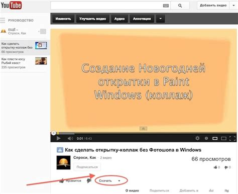 Программы для скачивания видео в вконтакте на андроид