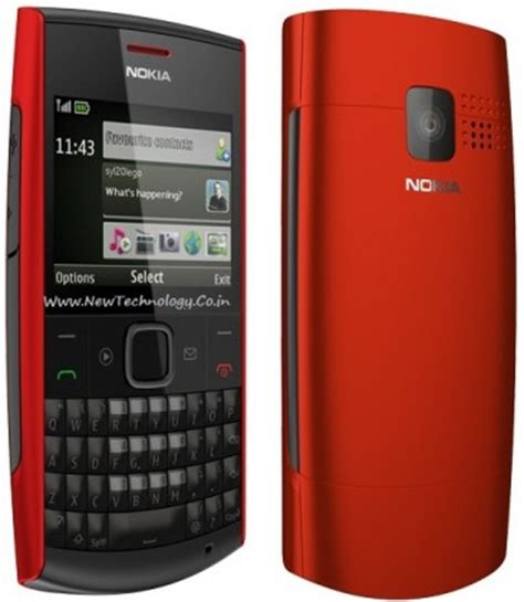 Hp Nokia Qwerty X2 nokia x2 01 in malaysia price specs review technave