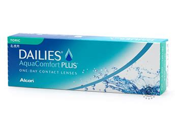 aqua comfort dailies rebate aqua pack usa