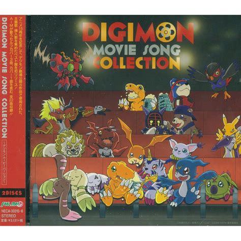 song collection digimon song collection digimon ver