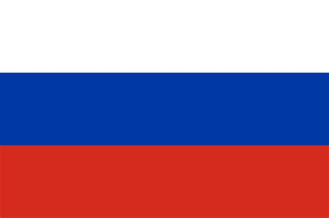 flags of the world russia fichier flag of russia svg wikip 233 dia