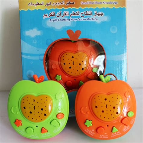Limited Mainan Apple Learning Quran Best Seller free shipping digital quran player mp3 learning machine voice recorder best islam products quran