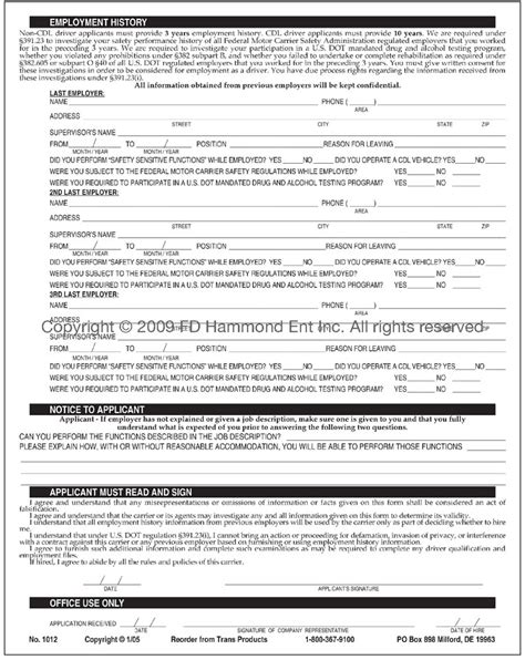 truck driver employment application form template generic employment application for truck driver