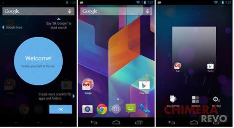 my home launcher apk android 4 4 kitkat launcher ricerca e molto altro disponibili per il apk chimerarevo