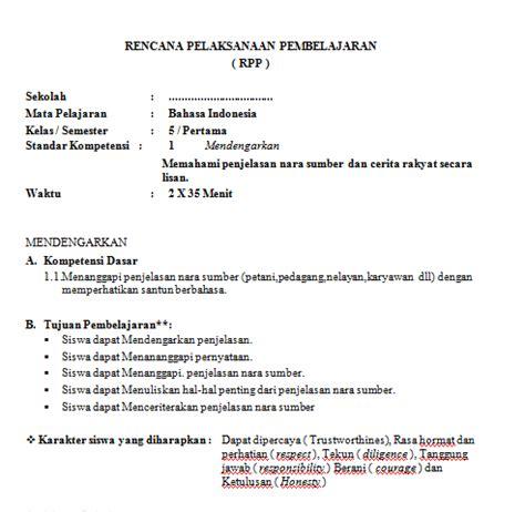 makalah membuat rpp download rpp dan silabus kelas 5 sd kurikulum ktsp