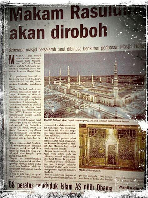 berita film nabi muhammad saw berita projek penghancuran makam nabi s a w hanya
