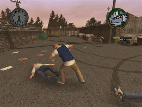 download full version pc games online 2011 bully scholarship edition bondprogram blog