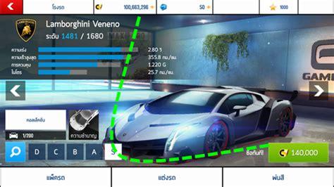 mod game asphalt 8 asphalt 8 airborne v3 6 0k mod apk is here latest