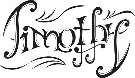 ambigram timothy tiffany by matt torch on deviantart