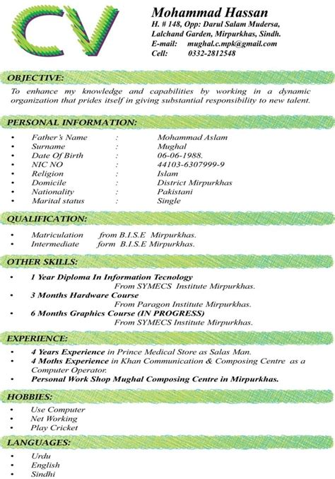 Job Resume Pdf Format by Latest Cv Format In Pakistan Curriculum Vitae Samples Pdf