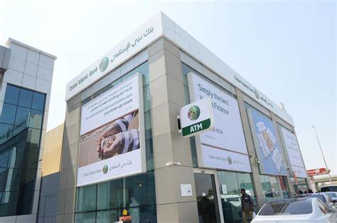 bank dubai islamic dubai islamic bank q2 net profit jumps 35 beats