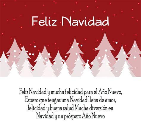 imagenes para navidad y año nuevo 24 im 225 genes para felicitar en navidad y a 241 o nuevo 2018