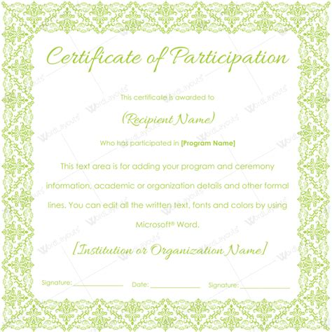 certificate of participation template doc certificate of participation 06 word layouts