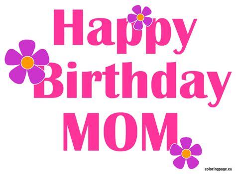 happy birthday mom images happy birthday mom through the milk glass