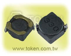 token power inductors low dcr low profile high current inductors tpsrh d token components