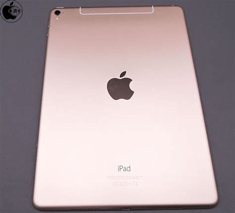 home design gold ipad ipad pro 9 7 versus ipad air 2 what are the differences