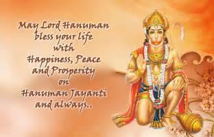 hanuman jayanti status for whatsapp 2016 quotes wishes