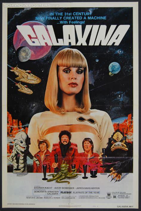fantasy film sheets uk galaxina 1980 style b original us one sheet movie poster