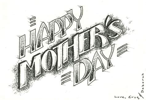 S Day Drawing Eryq Happy Mother S Day 2004