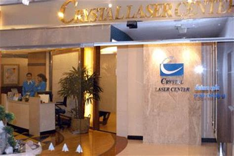 laser clinic bournemouth laser clinic photo gallery of laser center centers