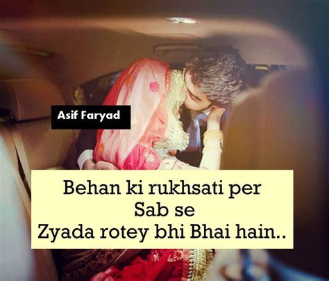 sad facebook status in punjabi driverlayer search engine sad facebook shayari driverlayer search engine